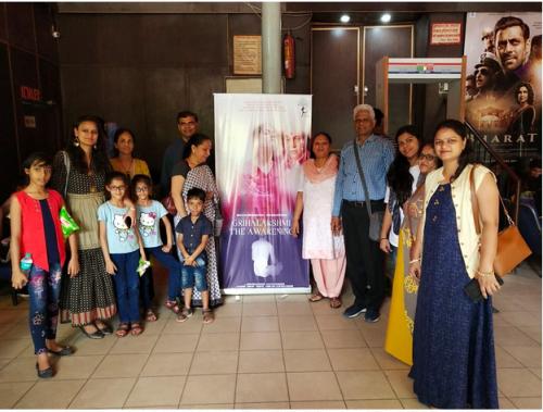 grihalakshmi-film-sahaja-yoga-12