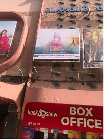 grihalakshmi-film-sahaja-yoga-13