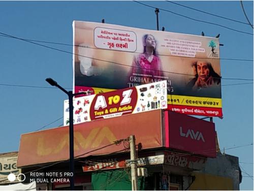 grihalakshmi-film-sahaja-yoga-14
