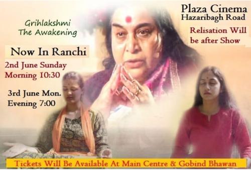 grihalakshmi-film-sahaja-yoga-9